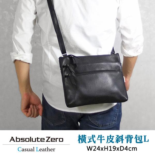 現貨【ABSOLUTE ZERO】日本品牌 牛皮革 斜背包 真皮 側背包 A5 橫式薄款 隨身包 4-376