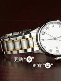錶帶 錶帶鋼帶男女士精鋼手錶帶不銹鋼金屬代用天梭浪琴卡西歐天王表鍊