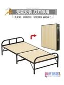 折疊床 簡易折疊床1.2米實木單人床家用午休午睡床辦公室雙人硬板床JY【降價兩天】