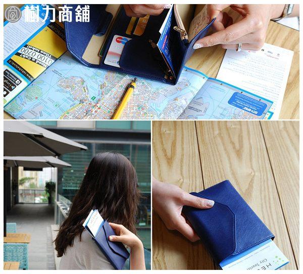 現貨 附發票【樹力商舖】 旅行護照收納包 旅行護照包 護照收納包 護照包 長夾 【B027】