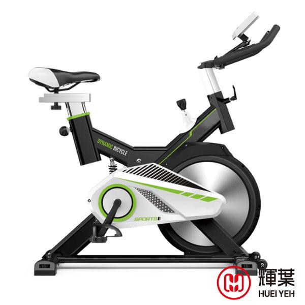 送伸縮水瓶✩輝葉 黑騎士飛輪健身車(全罩式鑄鐵鏡面飛輪)