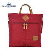 【COLORSMITH】WAY・兩用式皮革提把方形托特包-紅色・WAY1365-RE