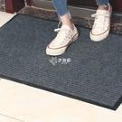 快速出貨進門地墊入戶門墊家用腳墊子廚房長條防滑吸水防油加厚地毯 YYS