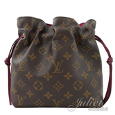 Louis Vuitton LV M43445 Noe 經典花紋束口收納袋  全新 預購【茱麗葉精品】
