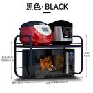 可伸縮廚房置物架微波爐架子烤箱收納家用雙層台面桌面電飯鍋櫥櫃 快速出貨