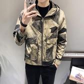 迷彩外套男春秋2020年新款男士秋裝上衣連帽夾克 韓版潮流潮牌男裝  降價兩天