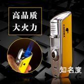 打火機 雪茄打火機創意個性金屬直沖防風雪茄打火機帶打孔器 5色