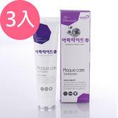 【韓國APATITE】鑽石系列牙膏-去除齒垢130g_3入