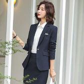 襯衫領質感佳單釦長袖上班西裝外套[9X258-PF]小三衣藏