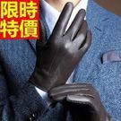 觸控真皮手套型男自信-秋冬保暖絨裡山羊皮革男手套2色64ak5【巴黎精品】