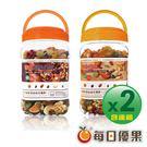 罐裝養生綜合果實X罐裝綜合纖果2入含運組...