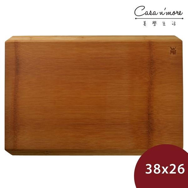 【WMF】【WMF】竹製砧板 料理砧板 切菜板 38x26cm