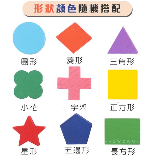 形狀認知板 早教兒童益智拼圖玩具 英文字母 數字 木質幾何玩具 形狀配對 認知配對板 8719 手抓版