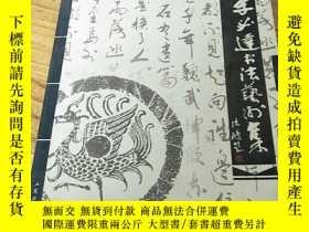 二手書博民逛書店罕見李必達書法藝術展Y12820 李必達編著 工商出版社 出版2