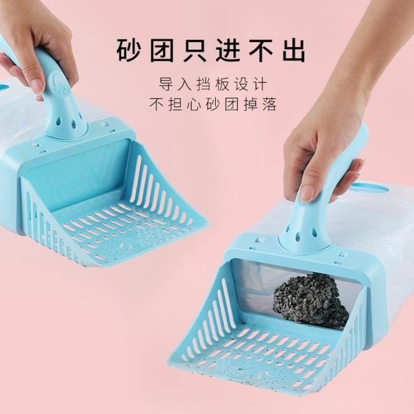 鏟屎神器豆腐貓砂鏟子細孔小孔帶簸箕貓咪用品寵物糞便處理塑料鏟 創意空間