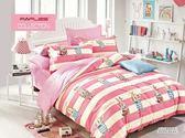 【貝淇小舖】 100%純棉印染/聯萌兔粉 (雙人床包+2枕套)共三件組