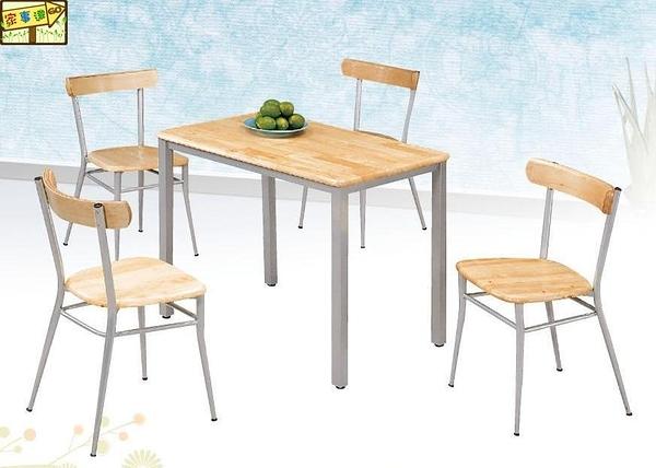 [ 家事達 ]DF-B315-3/4 道奇實木餐桌椅組 (一桌四椅)   特價 免組裝- 限送中部