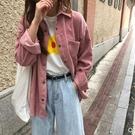 秋季新款復古港味寬鬆翻領百搭bf中長款燈芯絨長袖襯衫外套女 韓國時尚週