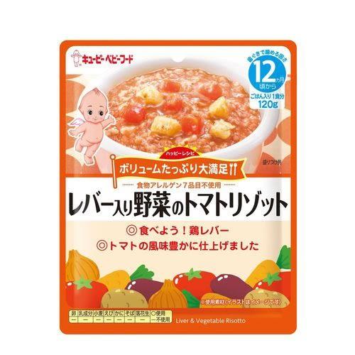 日本KEWPIE BA-2 隨行包 蔬菜番茄燴飯120g[衛立兒生活館]