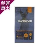 Blackwood柏萊富 室內貓全齡優活配方(雞肉+米) 貓糧 4磅 X 1包【免運直出】