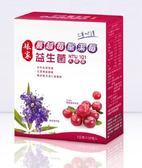 娘家 蔓越莓聖潔莓益生菌 30包/盒◆德瑞健康家◆