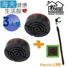 【海夫健康生活館】枴杖屋 日常用 TPR King size 標準止滑墊+夜光貼片組 3包裝(1TT-KS+MMW)