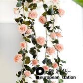 仿真花藤/玫瑰澳洲玫瑰塑料假藤蔓裝飾
