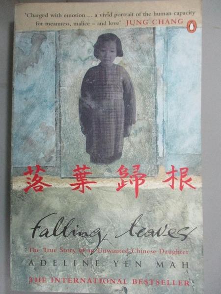 【書寶二手書T2/一般小說_HBF】Falling Leaves Return to Their Roots: The