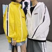 正韓夏季情侶輕薄透氣連帽防曬衣寬鬆織帶撞色刺繡運動外套潮 名購居家
