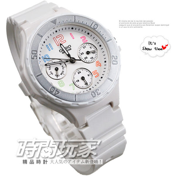 CASIO卡西歐 LRW-250H-7B 三眼錶 白色 彩色數字時刻 日期星期 LRW-250H-7BVDF 時間玩家