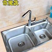 水槽 加厚SUS304不銹鋼水槽拉絲插刀架雙槽廚房洗菜盆洗碗池雙盆 CP4468【歐爸生活館】