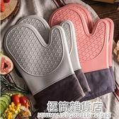 carote隔熱手套耐高溫防燙加厚防熱烤箱專用微波爐烘焙廚房家用厚 極簡雜貨
