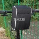 折疊自行車車頭包代駕電動車滑板車特大號掛包大容量車前包車把包