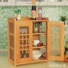 促銷實木防蟲小碗櫃廚房掛牆菜櫃多功能碗櫥茶水櫃餐邊透氣調料櫃MBS「時尚彩紅屋」