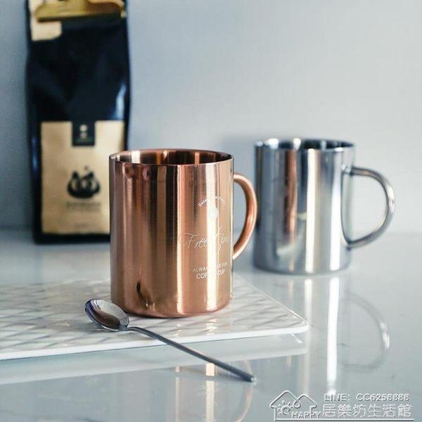 木上時光不銹鋼鍍銅色咖啡杯復古隨手簡約杯子雙層防燙馬克杯  居樂坊生活館