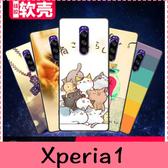 【萌萌噠】SONY Xperia1 (6.5吋) 彩繪工藝 小清新個性可愛卡通 全包磨砂防摔軟殼 手機殼 手機套