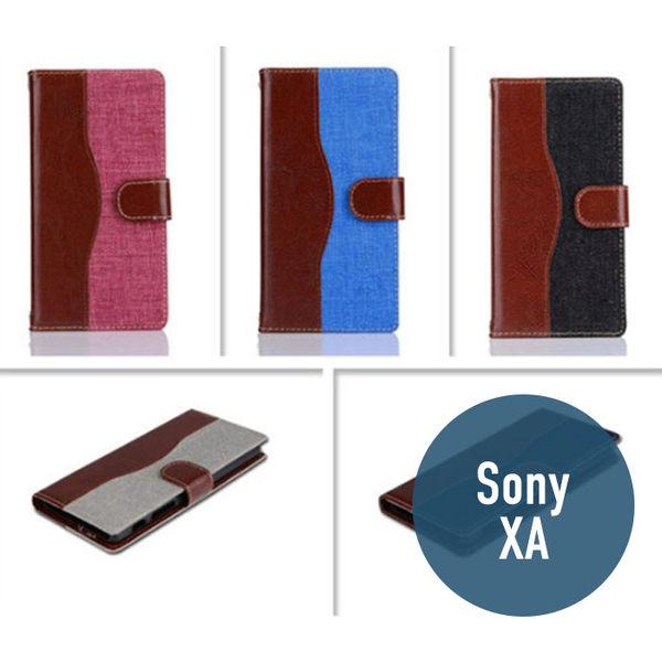 SONY Xperia XA 牛仔配色 皮套 側翻皮套 支架 插卡 格紋 手機套 手機殼 保護殼