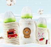 適用貝親奶瓶保溫套恒溫保暖袋套加厚通用NUK玻璃PPSU塑料防摔 交換禮物