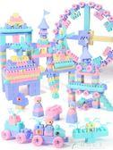 兒童積木拼裝玩具益智3-6-7-8-10周歲男孩智力塑料女孩寶寶2拼插1花間公主igo