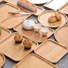 托盤 木質托盤牛排盤小盤子竹木茶盤日式長方形燒烤盤北歐創意圓形 【快速出貨】