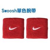 NIKE Swoosh 單色腕帶( 慢跑 路跑 籃球 網球 羽球 一雙入≡體院≡ NNN04601OS
