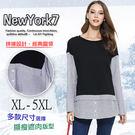 大尺碼 歐美寬鬆假二件長袖拼接上衣XL~...