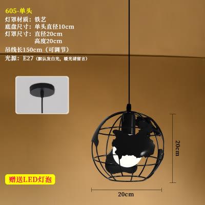 吊燈 現代簡約創意工業風三頭臥室燈過道陽台led北歐客廳燈具RM