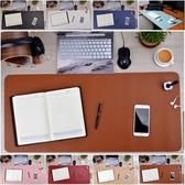電腦辦公桌墊超大號滑鼠墊皮革加厚寫字書桌面防水台墊子可訂製 YTL  雙12購物節