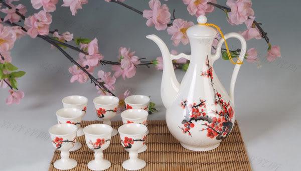 陶瓷套裝白酒杯酒壺