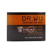 DR.WU 達爾膚 男士高效保濕水凝露50ml 有集點標籤,可集點 【聚美小舖】