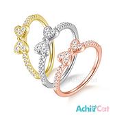 925純銀戒指 AchiCat 純銀飾 甜美蝴蝶結 尾戒線戒 單個價格