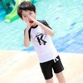 兒童泳衣男童分體泳褲套裝男孩泳裝
