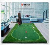 高爾夫 PGM 室內高爾夫果嶺 迷你套裝 辦公室推桿練習器 igo 非凡小鋪