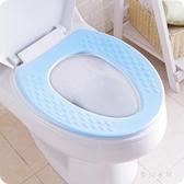 泡沫粘貼式防水馬桶墊衛生間馬桶套坐便墊子 QW9348『夢幻家居』